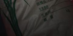 子ども食堂「ひこうき雲」10月のお知らせ