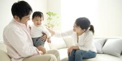 子育て支援ネットワーク立ち上げプレ集会の開催のお知らせ