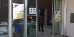 映画「ケアニン~あなたでよかった~」上映会in埼玉県坂戸市